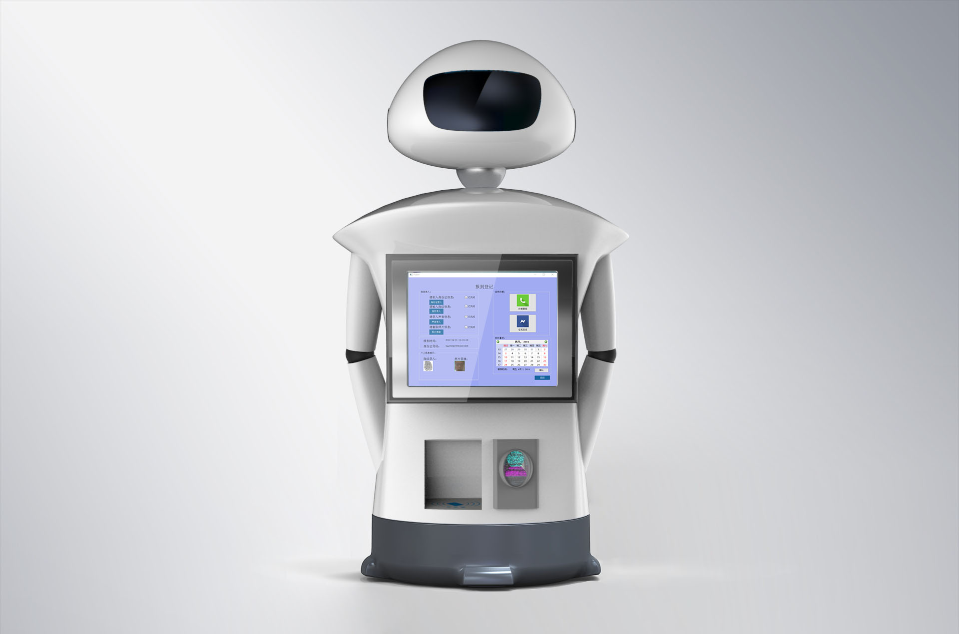 社区服务机器人2
